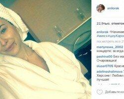 Ани Лорак опубликовала фото без макияжа