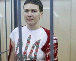 Фейгин: против Савченко в РФ разворачивают мощную пропагандистскую кампанию