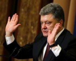 Порошенко заявил о полной передаче активов «Roshen» в доверительную собственность