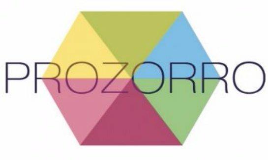 В 2016 году система ProZorro сэкономит бюджету Днепропетровской области 47,5 млн грн